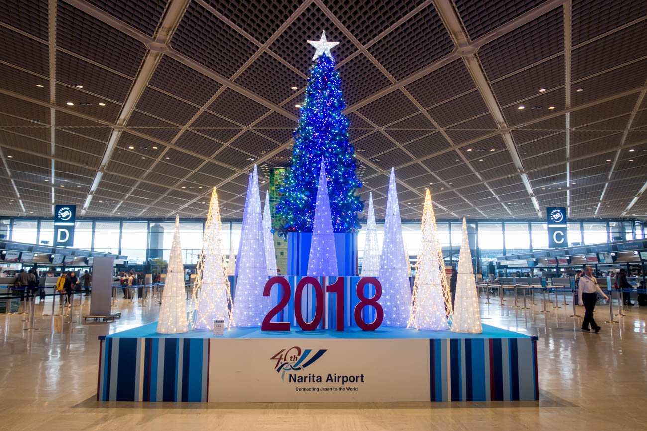 Narita Airport Christmas Decoration