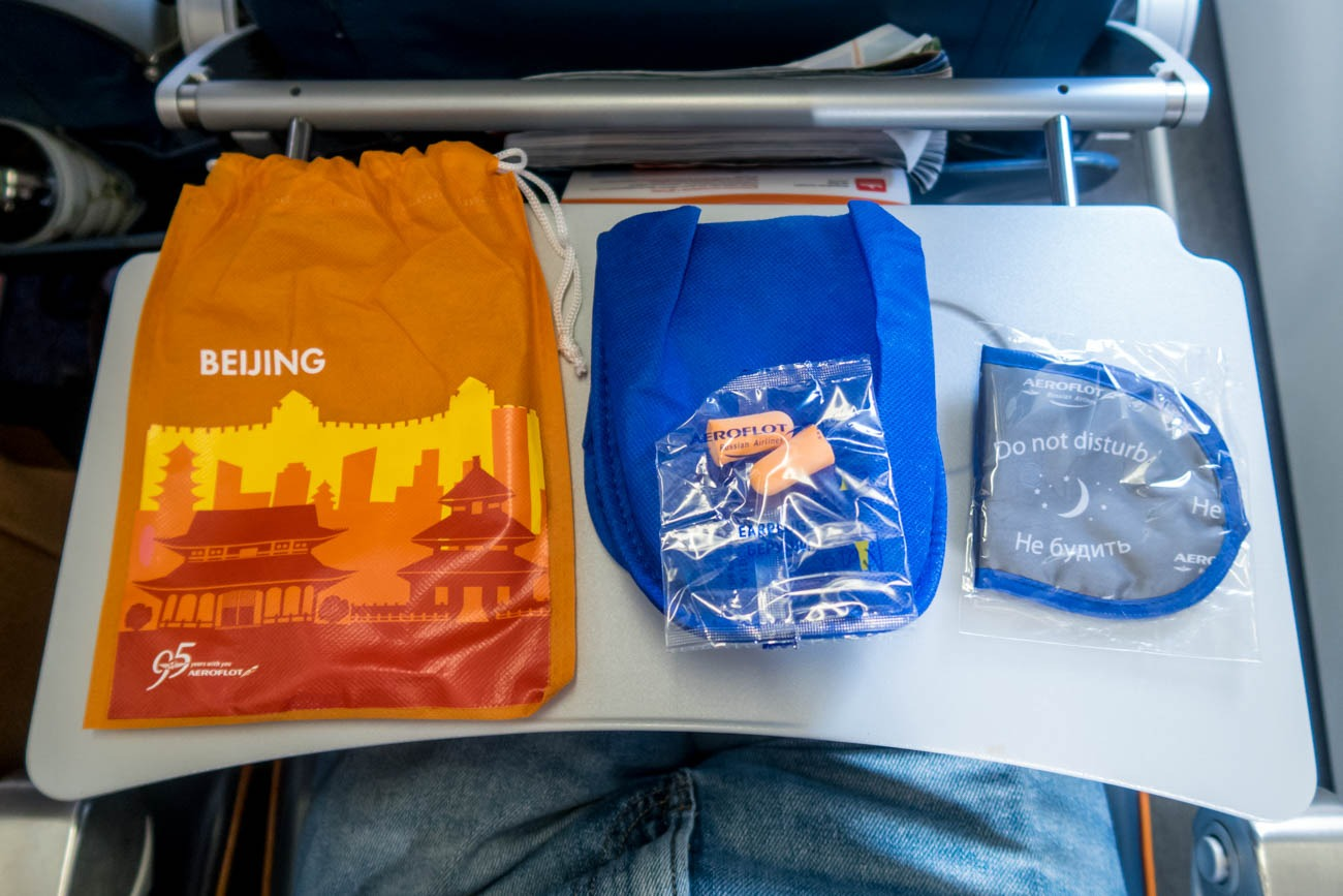 Aeroflot Economy Class Amenity Kit