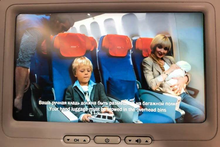 Aeroflot Safety Video