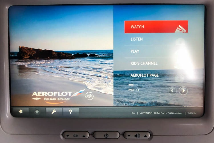 Aeroflot In-Flight Entertainment System Main Menu