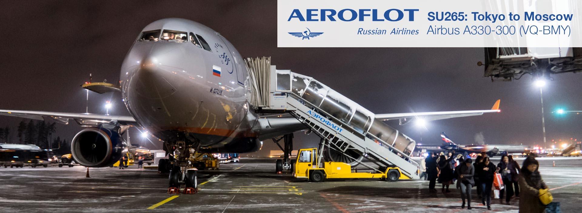 Review: Aeroflot A330-300 Economy Class from Tokyo Narita to Vienna