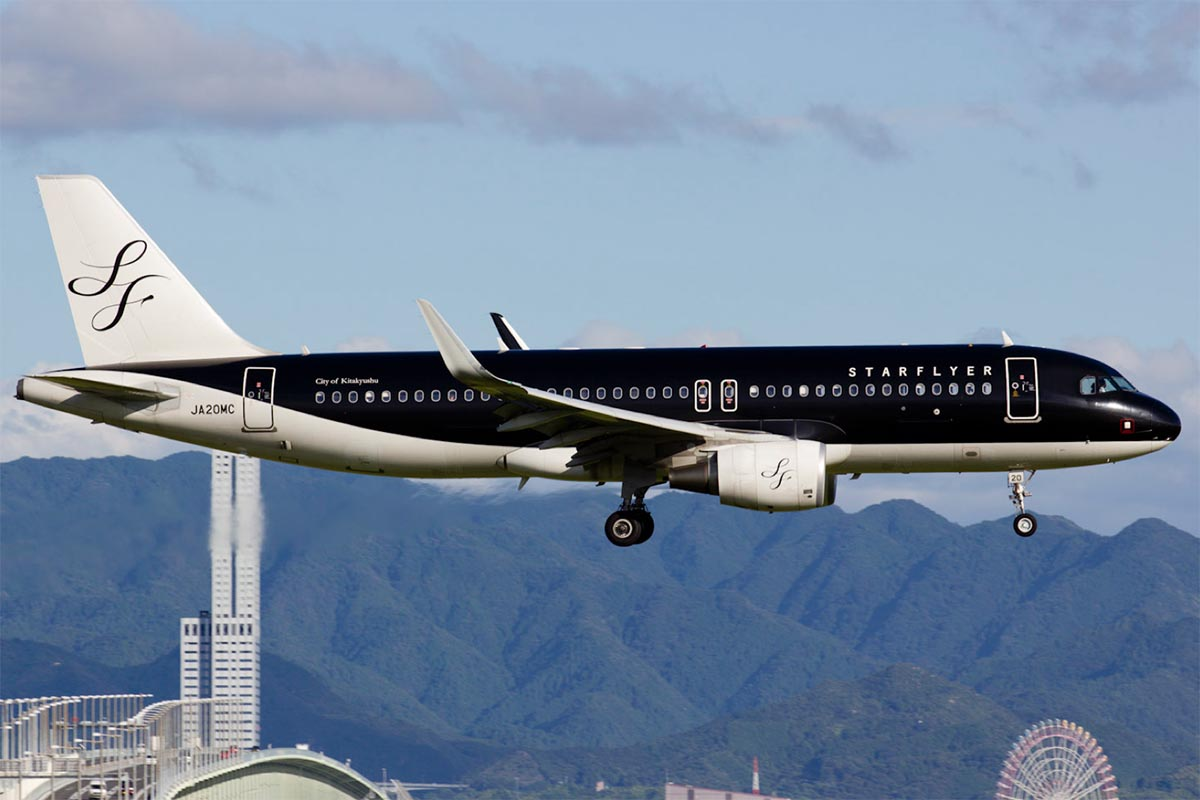 StarFlyer Airbus A320