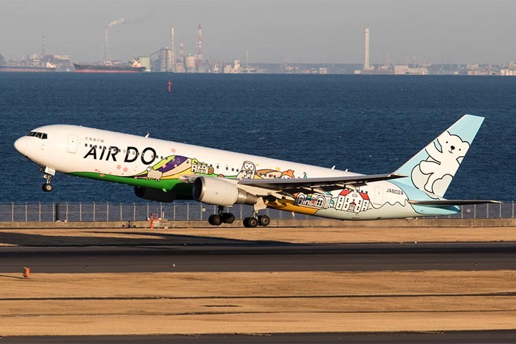 Air Do 767 Bear Do