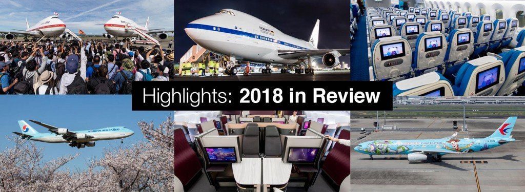 2018 in Review: Looking Back at My Highlights of Last Year
