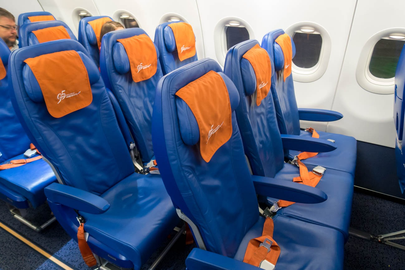 Aeroflot Airbus A321 Seats