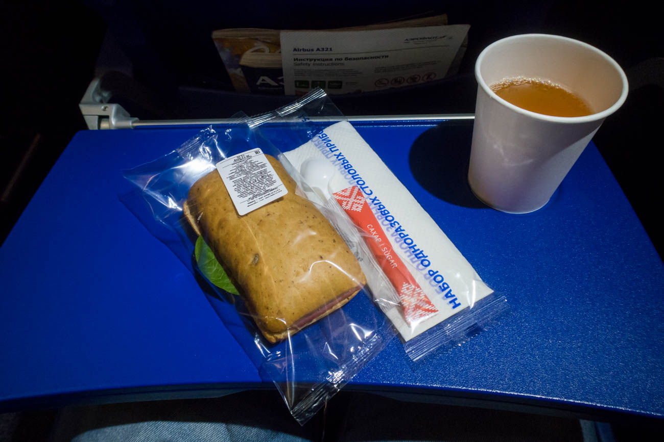 Aeroflot Short-Haul Economy Class Service