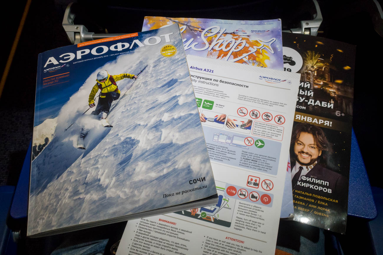 Aeroflot In-Flight Magazine and Safety Card