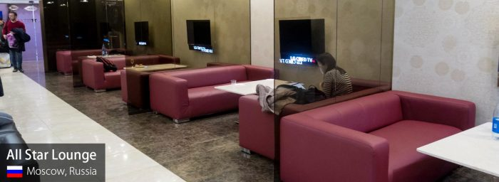Review: All Star Lounge at Moscow Sheremtyevo Airport