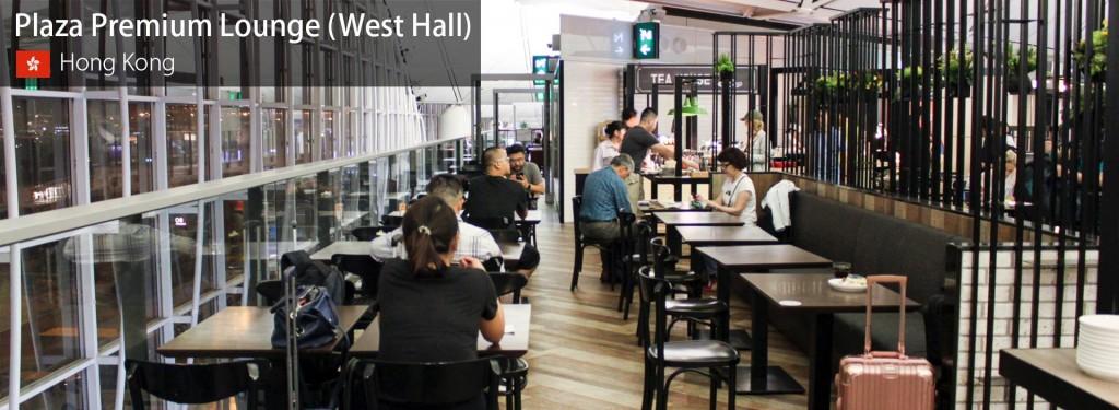 Review: Plaza Premium Lounge (West Hall) at Hong Kong International