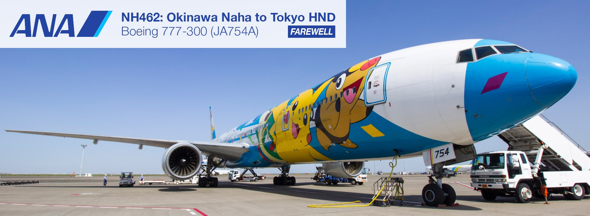 ANA Boeing 777-300 Domestic Economy Class (Naha - Tokyo)