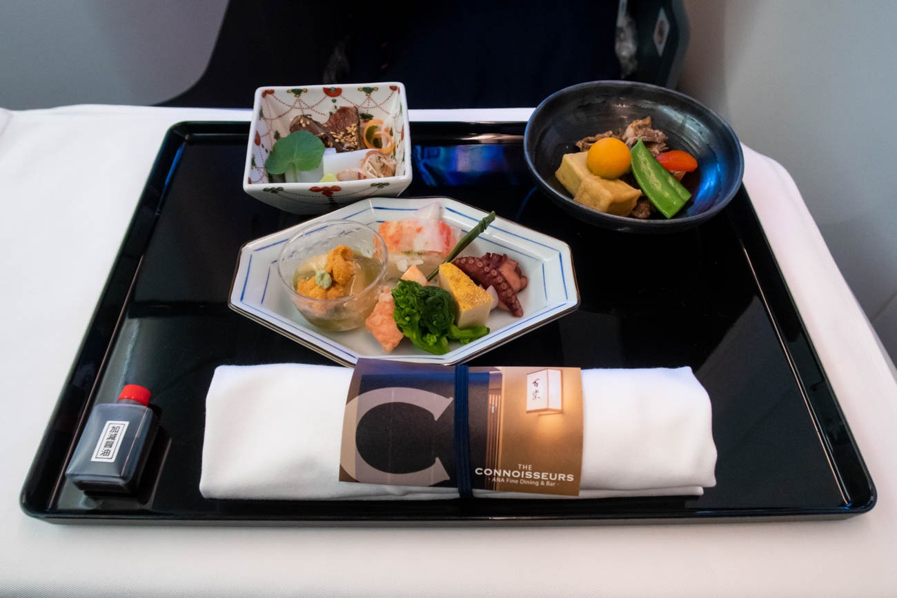 ANA Medium-Haul Business Class Appetizer
