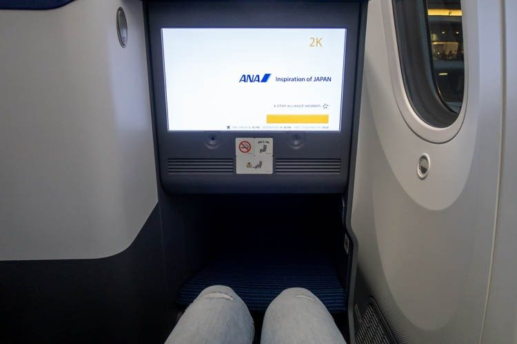 ANA 787-9 Business Class Legroom