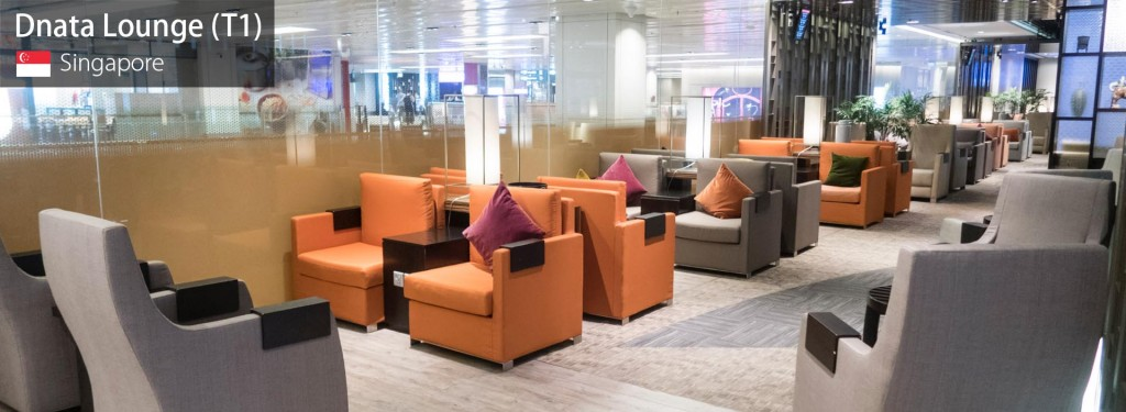 Review: Dnata Lounge (Terminal 1) at Singapore Changi