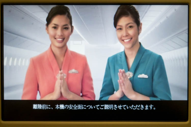Garuda Indonesia Safety Video