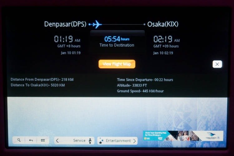 Garuda Indonesia In-Flight Entertainment System Flight Informati