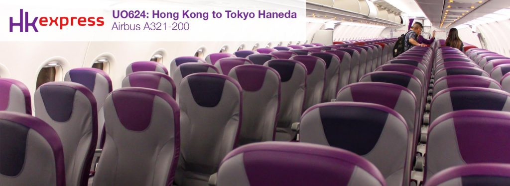 Review: HK Express A321 U-Biz from Hong Kong to Tokyo Haneda