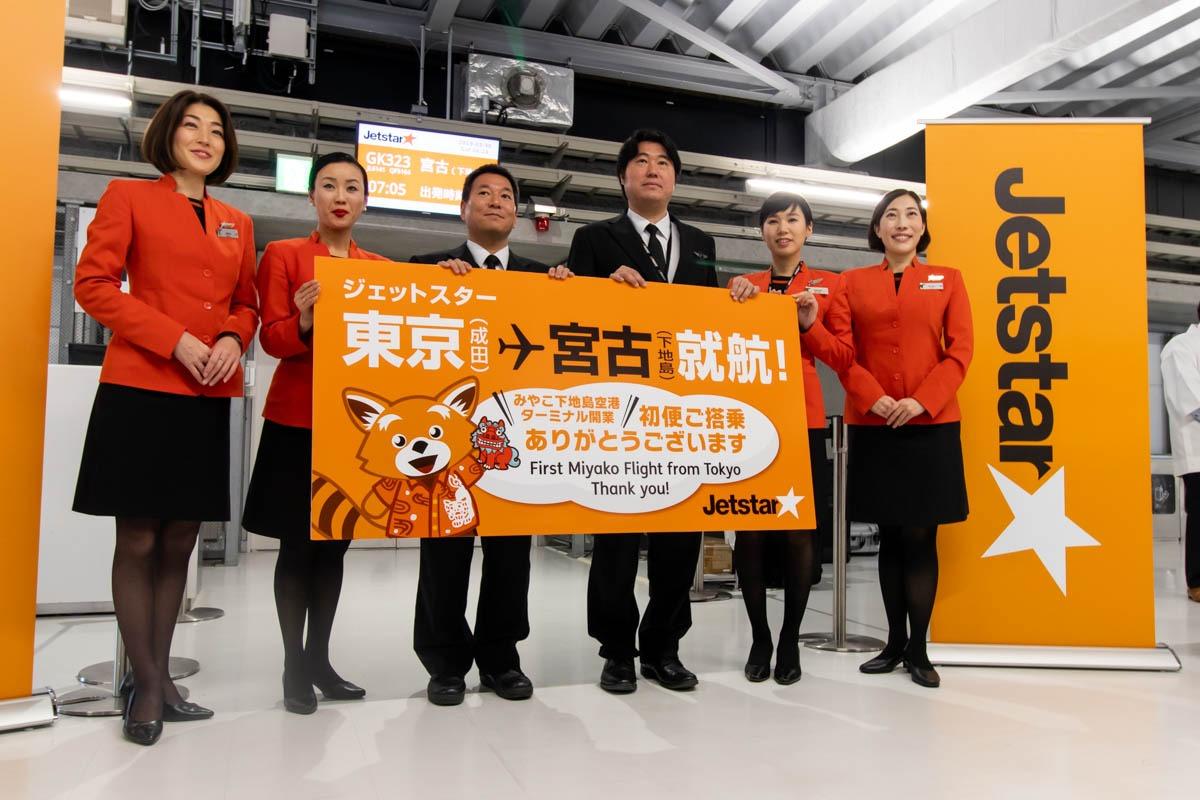 Jetstar Japan Tokyo - Shimojishima First Flight