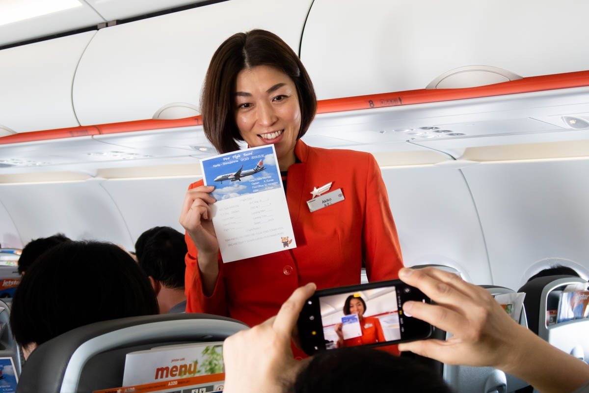 Jetstar Japan First Flight to Shimojishima Crew