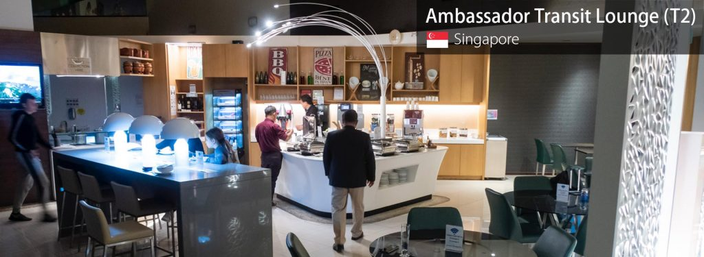 Review: Ambassador Transit Lounge (Terminal 2) at Singapore Changi Airport