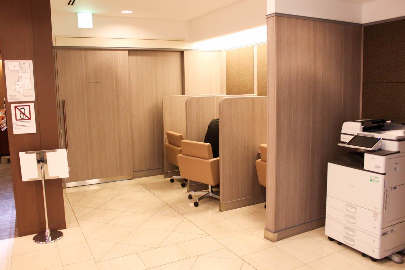 International JAL Sakura Lounge Kansai Airport Business Center