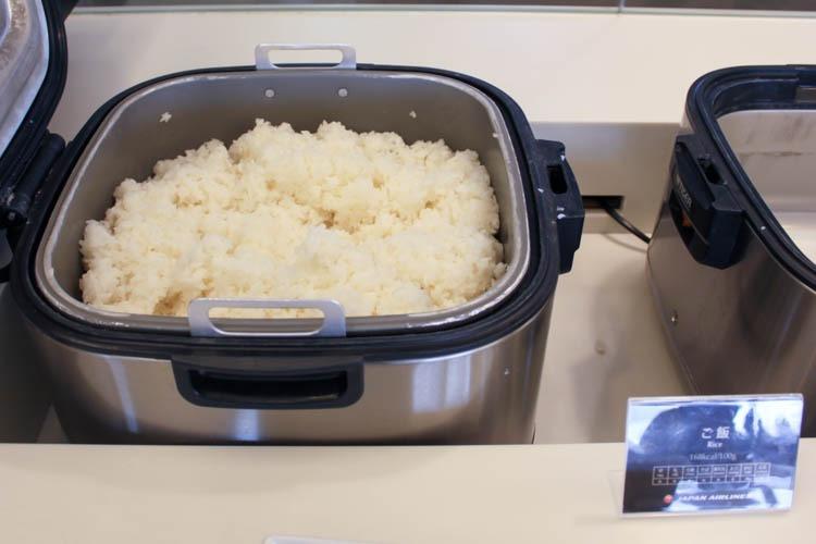 International JAL Sakura Lounge Kansai Airport Rice