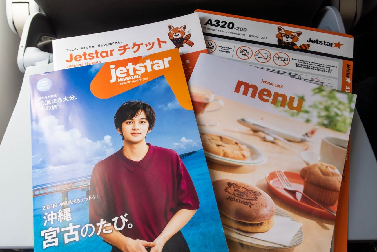 Jetstar Japan In-Flight Magazine
