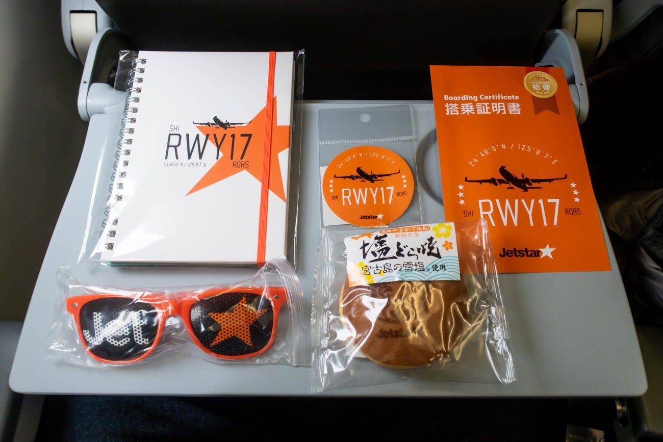 Jetstar Japan Shimojishima First Flight Gift Bag