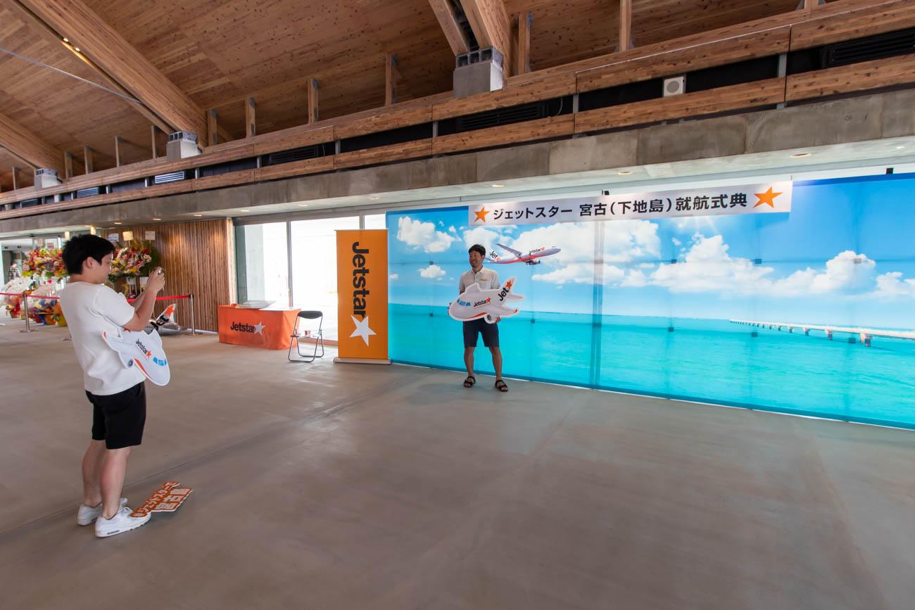 Shimojishima Airport Jetstar Japan