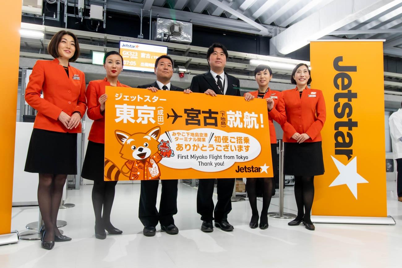 Jetstar Japan Pilots and Flight Attendants