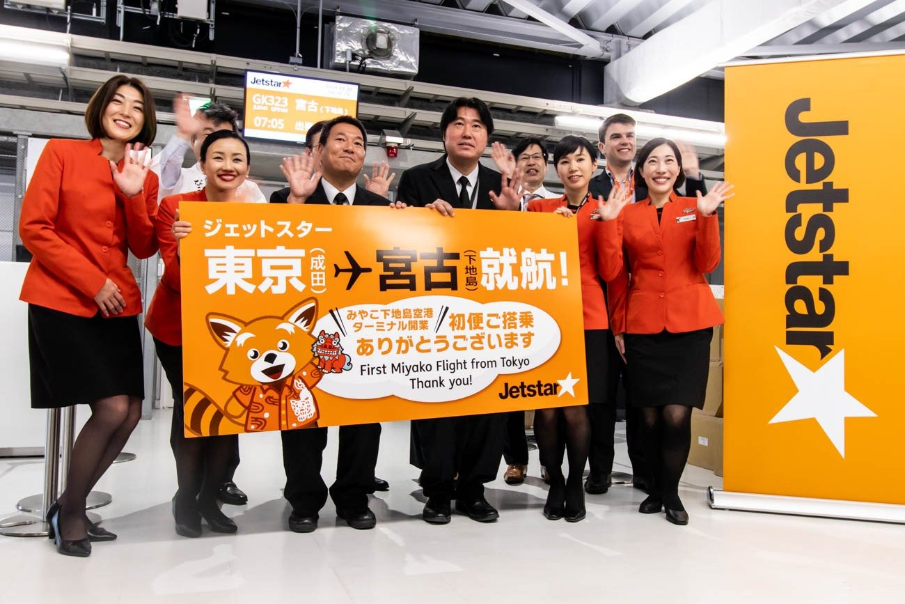 Jetstar Japan First Flight to Shimojishima