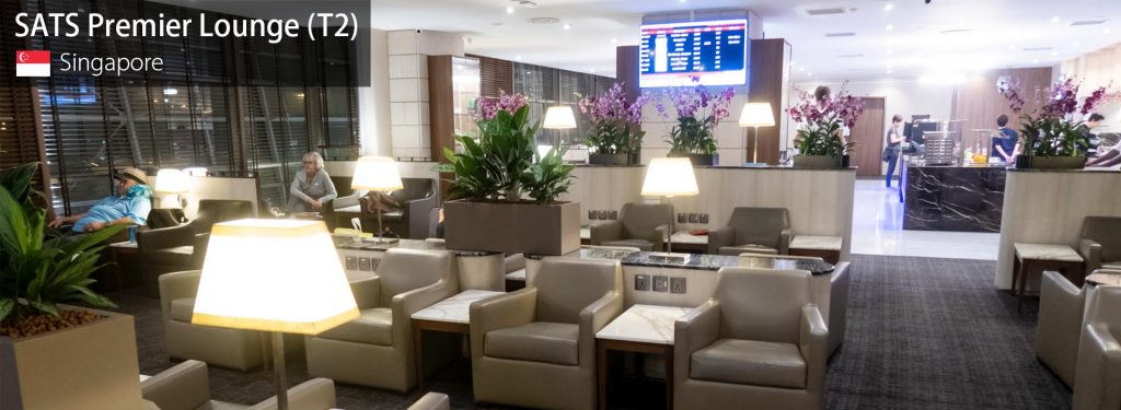 Review: SATS Premier Lounge (Terminal 2) at Singapore Changi Airport