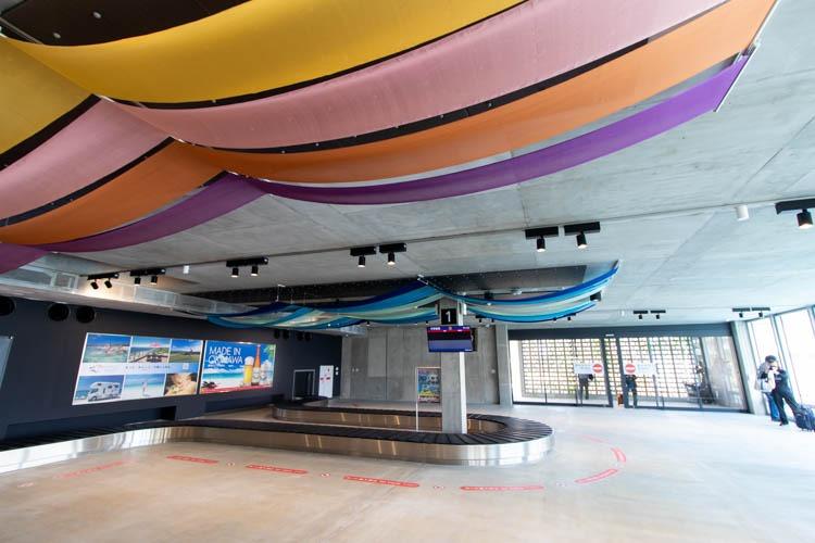 Shimojishima Airport Baggage Claim