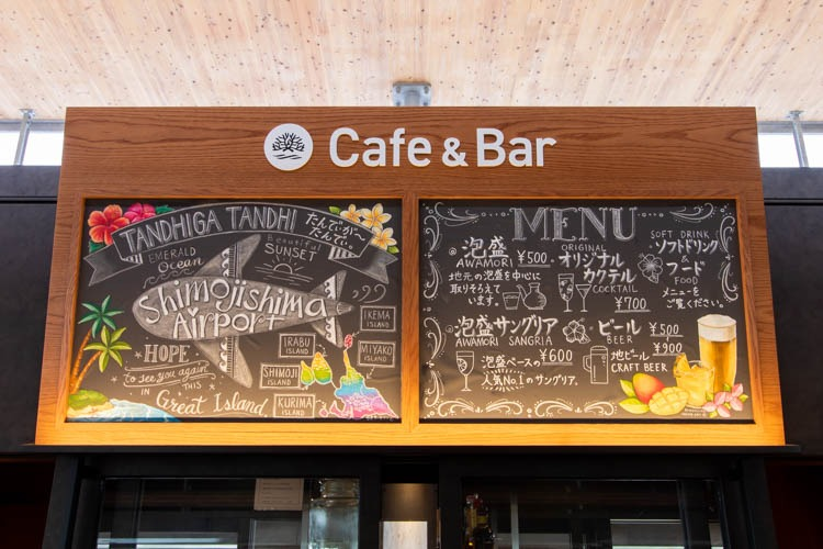 Shimojishima Airport Cafe & Bar Menu
