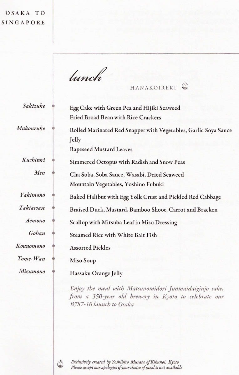Singapore Airlines Business Class Hanakoireki Menu