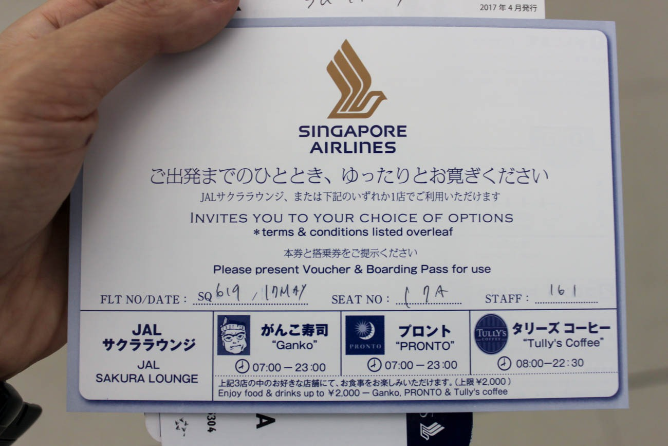 Singapore Airlines Osaka Kansai Business Class Lounge Invitation