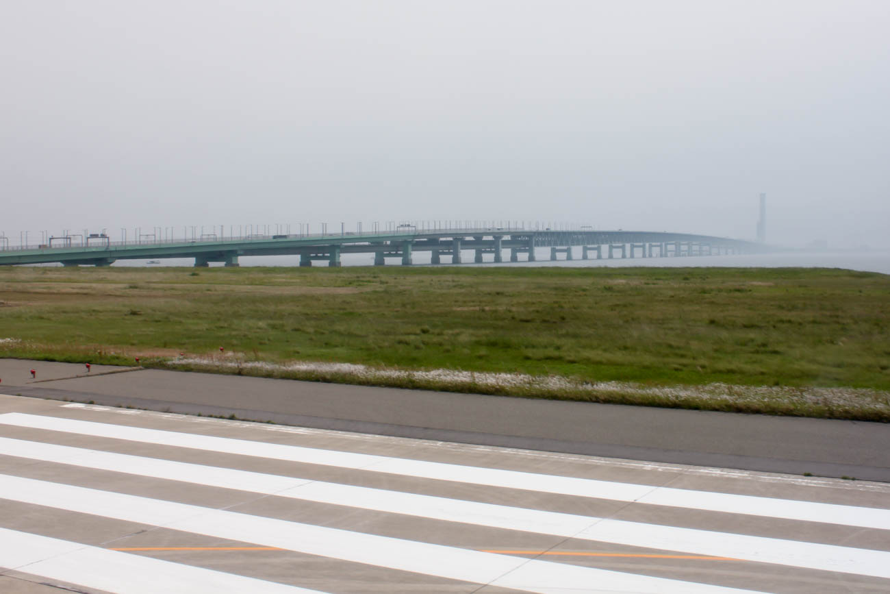 Osaka Kansai Airport Bridge