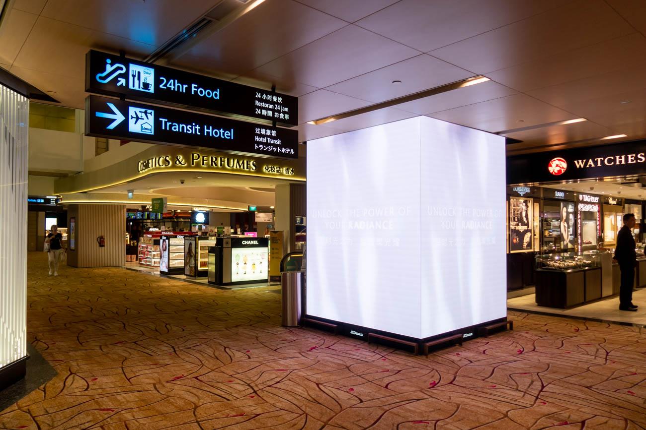 Singapore Changi Airport Food Court