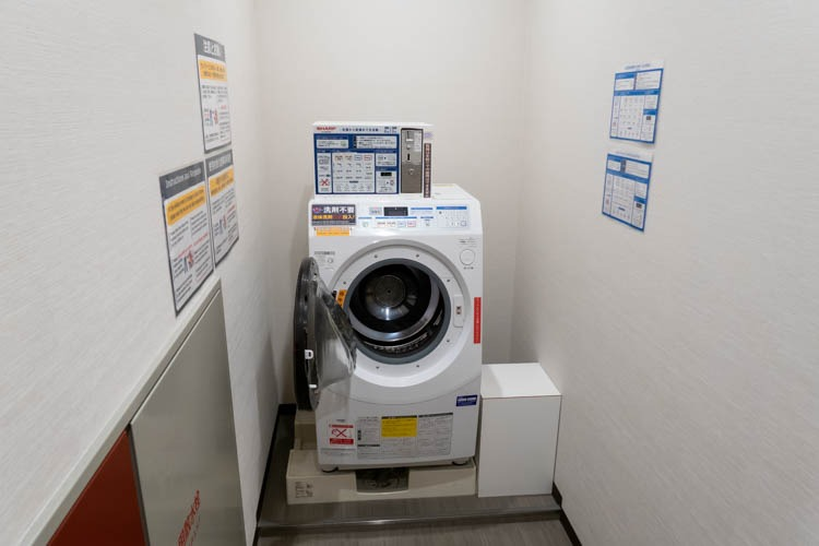 First Cabin Kansai Airport Coin Laundry