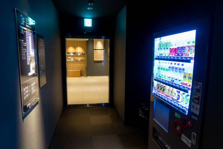 First Cabin Kansai Airport Vending Machines