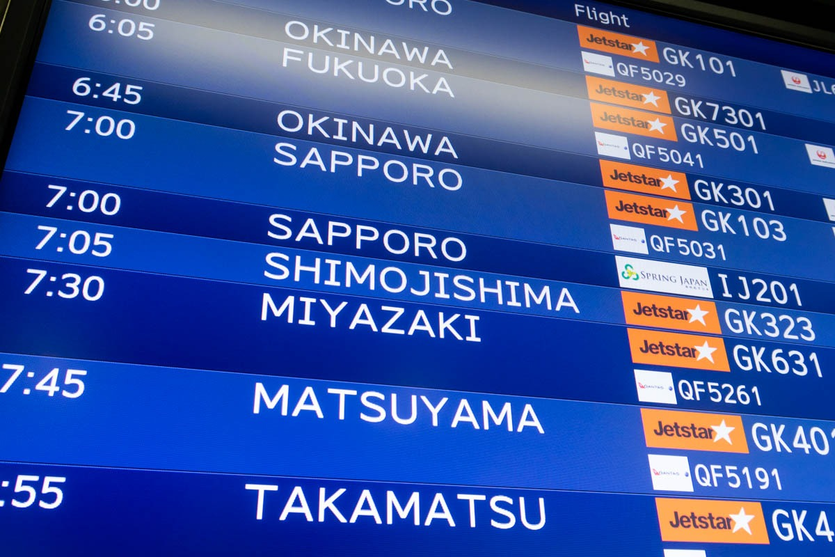 Low-Cost Flights Depart Mostly Out of Narita