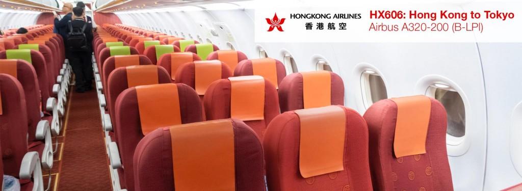Review: Hong Kong Airlines A320 Economy Class from Hong Kong to Tokyo Narita