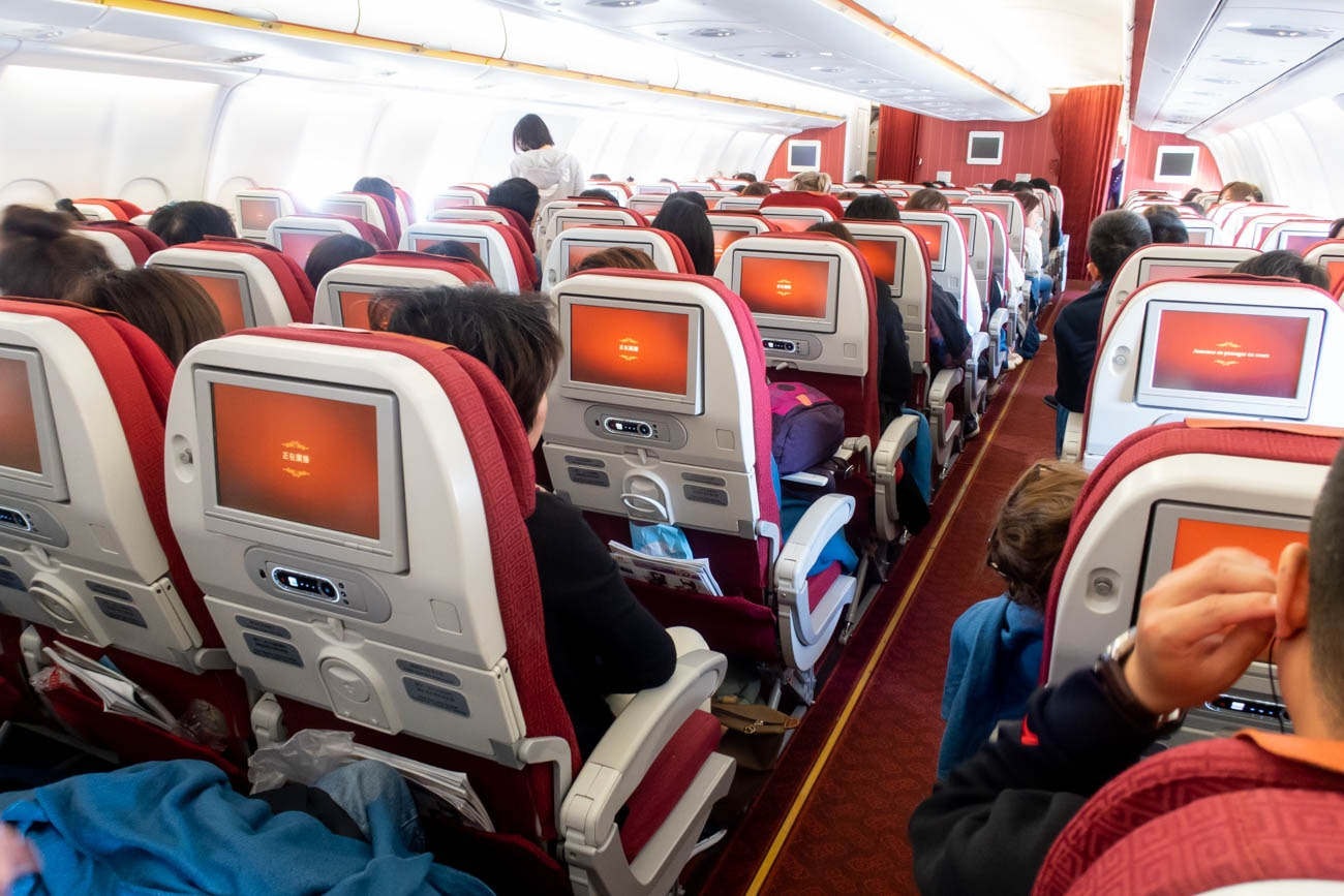 Hong Kong Airlines Airbus A330-300 Economy Class Cabin