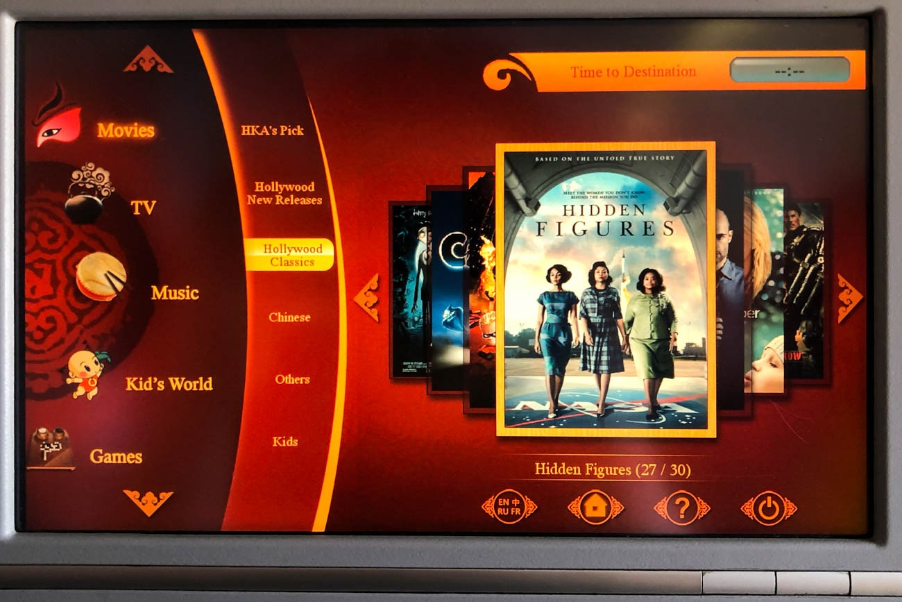 Hong Kong Airlines In-Flight Entertainment System Movies