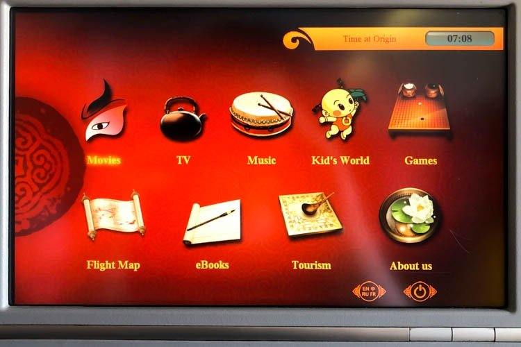 Hong Kong Airlines In-Flight Entertainment System