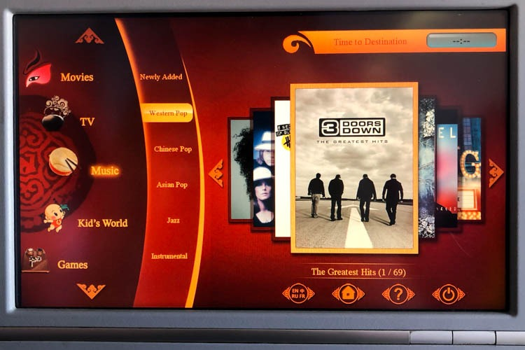 Hong Kong Airlines In-Flight Entertainment System Music