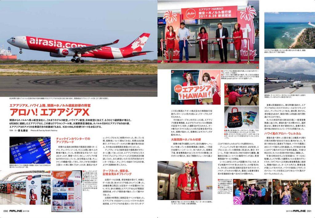 AIRLINE Magazine - Aloha! AirAsia X (Written by: Keishi Nukina)