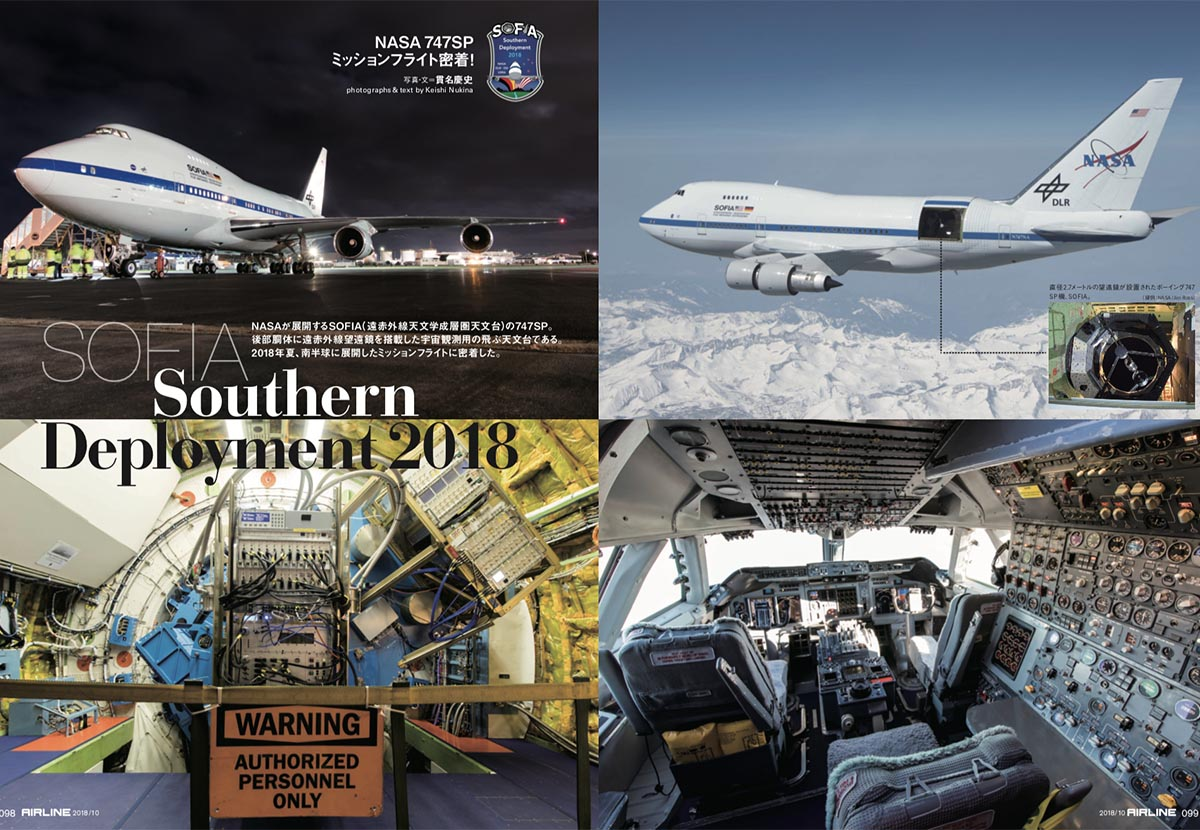 AIRLINE Magazine - SOFIA Southern Deployment 2018 (Written by: Keishi Nukina)