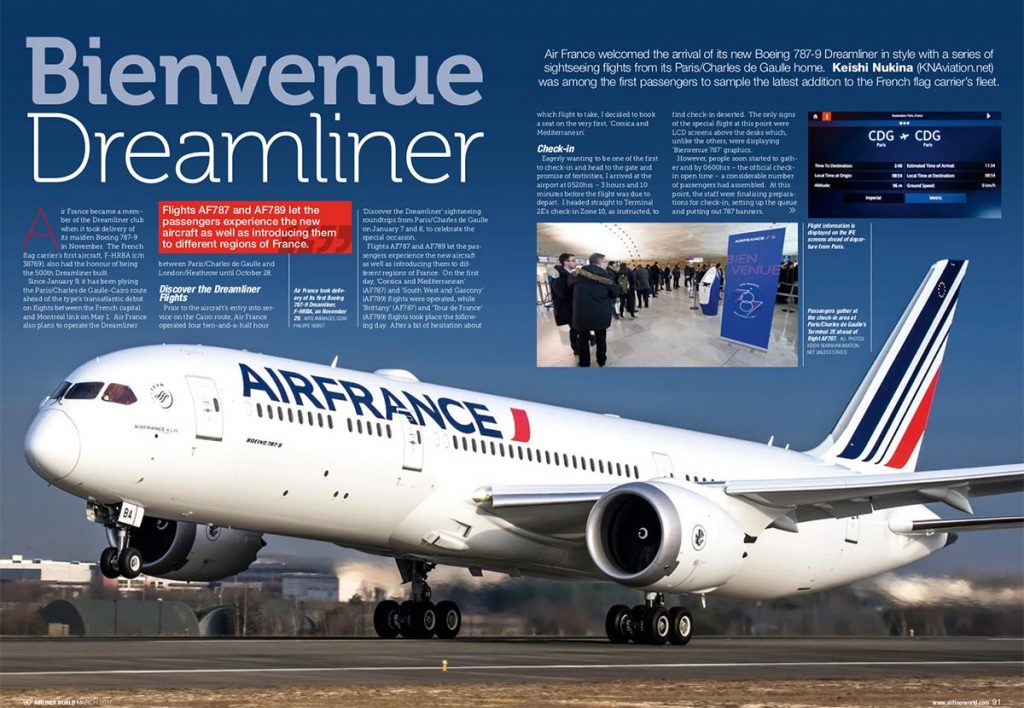 Airliner World - Bienvenue Dreamliner (Written by: Keishi Nukina)