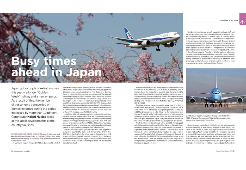 Asian Aviation: Busy Times Ahead in Japan (Written by Keishi Nukina)