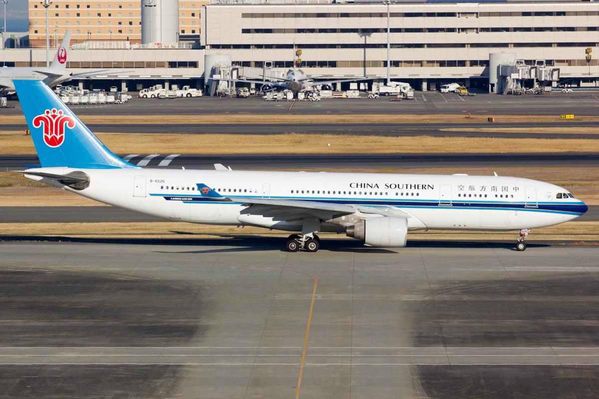 China Southern Airbus A330